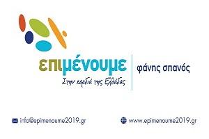 APOSTOLO 1