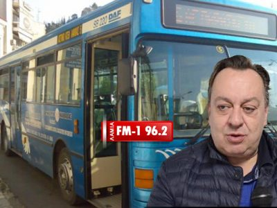 goulas_FM1